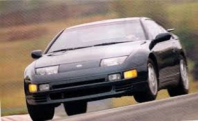 Chiptuning Nissan 300ZX